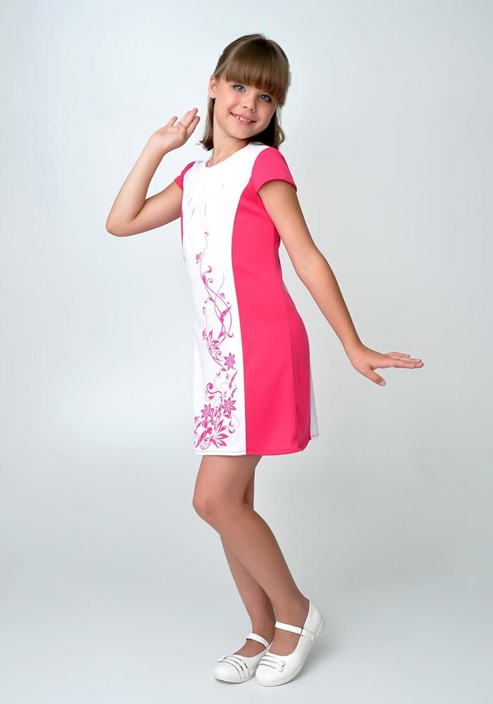 Интернет Магазин Платье Подросткам